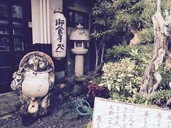 Arashiyama.  Kyoto (anilegna) Tags: iphone kyoto japan