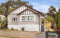 798 King Georges Road, Hurstville NSW
