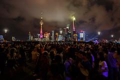 Shanghai People's (Toka83) Tags: shanghai shanghaishi cina cn bund tower