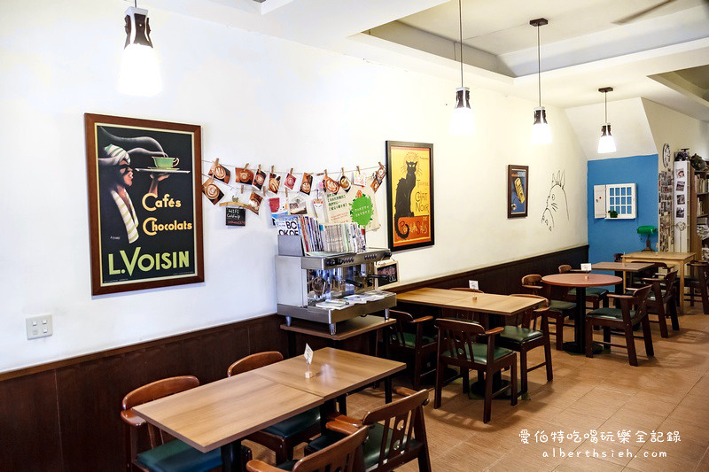 桃園咖啡廳.卡爾地咖啡