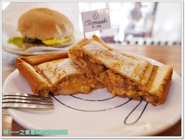 新莊美食.哦三明治.早午餐.捷運丹鳳站.平價image029