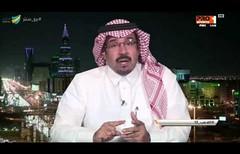 NCNC.sa (ncnc.sa) Tags:                        sa ksa saudi un  httpncncsa
