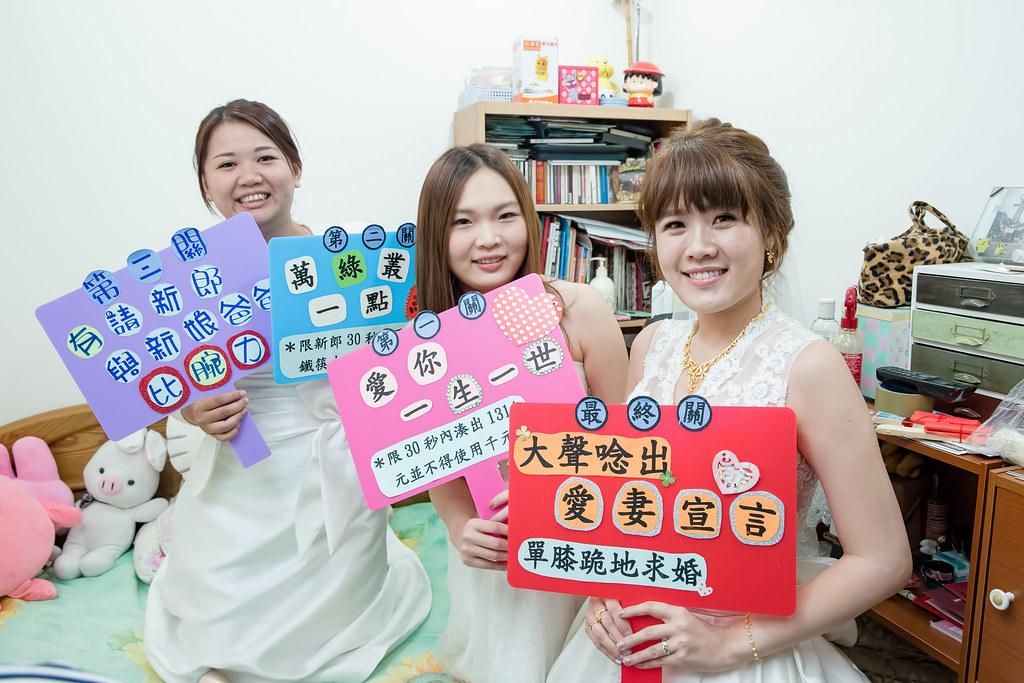 新竹晶宴,晶宴新竹,新竹晶宴會館,婚攝卡樂,Huei&Mei005