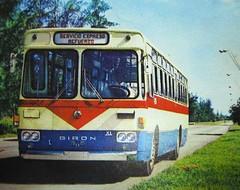Giron-XI HV-7005 (Adrian (Guaguas de Cuba)) Tags: bus buses volvo coach gm havana cuba terminal habana hino omnibus nacionales guagua giron cubanos urbanos oldbus ikarus americanbus japanbus omnibusnacionales