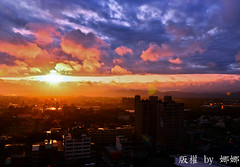 Sunrise ( Nana) Tags: life light sky beautiful clouds colorful natural taiwan  taiwan sunrise