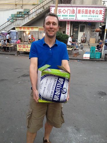LaoShan beer