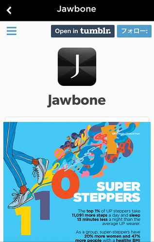 jawbone tumblr 1