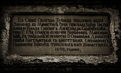 VI (Makro1) Tags: europe serbia religion monastery eurotrip orthodox srbija blackwhitephotography religija evropa raca travelphotography pravoslavlje panasonicdmcfz50