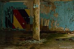 DSC_1423 (andrzej56urbanski) Tags: chernobyl czaes ukraine pripyat prypeć prypyat kyivskaoblast ua