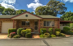 6/12 Wyangarie Close, Wallsend NSW