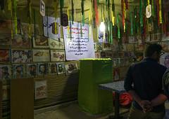 Memorial for the martyrs of the iran iraq war during muharram, Lorestan province, Khorramabad, Iran (Eric Lafforgue) Tags: ashura ceremony colorimage commemoration dead death drama glorify historicalreenactment history horizontal hossein hussain imamhussein iran iranian islam khorramabad martyrdom martyrs memorial memory middleeast mourning muharram muslim persia photography religion religiouscelebration sadness shia shiism shiite tribute lorestanprovince
