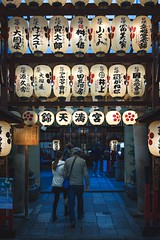 Around Nishiki Market (Syahrel Azha Hashim) Tags: nightshot street sony 2016 35mm holiday simple kyoto details a7ii architecture local ilce7m2 traditional dof night market building nishikimarket getaway handheld streetphotography colorimage vacation destination prime light culture colorful sonya7 beautiful travel syahrel shallow touristattraction colors lantern people naturallight japan detail