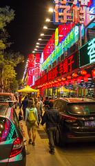 Restaurants chinois dans le centre de Pékin