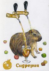 Capybara taking cider shower. (bogema) Tags: capybara cider shower animal sketch capybaraart