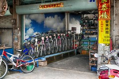 Bicycle Shop  Boss Sky (rightway20150101) Tags:    bicycle sky taichung taiwan clouds  streetscape street