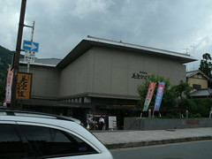 Misora Hibari Museum