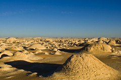 42-30963802 (   ) Tags: africa sky sahara rock landscape outdoors desert scenic egypt middleeast dry nobody maghreb remote daytime geology shape arid sciences rugged clearsky rockformation westernsahara naturalsciences eroding northernafrica whitedesert physicalscience libyandesert alwadialjadidgovernorate egyptdesertregion