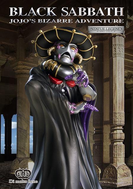 雕像傳說 - JoJo冒險野郎 第五部 黑色安息日