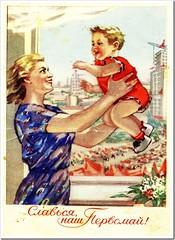 0_8591e_d82e5f81_XL (Freedom Toast) Tags: childhood union soviet ussr