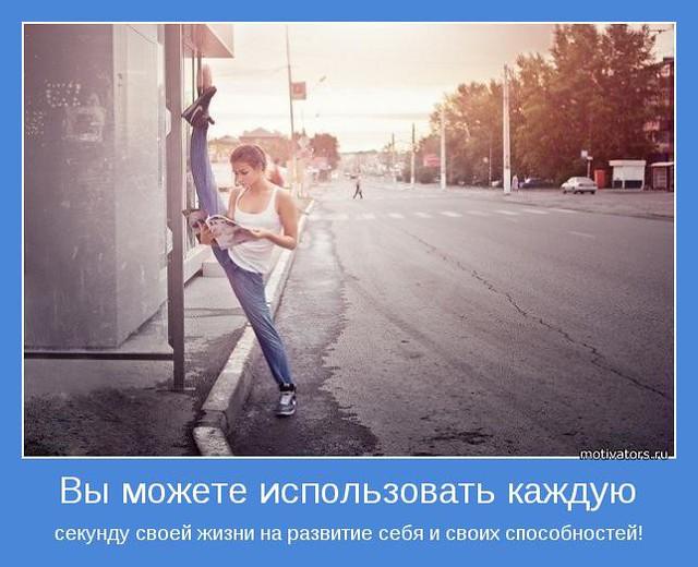 motivator32906