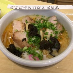Time for ramen!