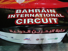The Bahrain International Circuit, Bahrain (Czech Traveller) Tags: bahrain