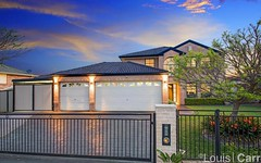 31 Brampton Drive, Beaumont Hills NSW