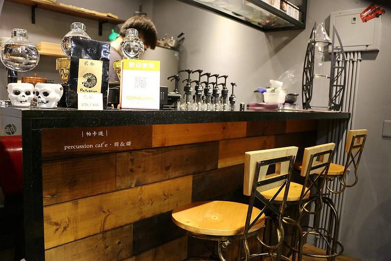 帕卡遜 percussion caf'e板橋咖啡廳016