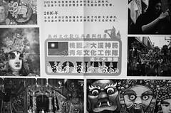 _23 (Taiwan's Riccardo) Tags: 2016 taiwan digital bw dc nikoncoolpixa nikonlens nikkor 185mmf28 fixed    yellowfilter