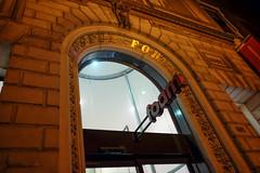DSCF7120.jpg (amsfrank) Tags: amsterdam aiweiwei exhibition museum foam safepassage