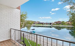1/10 Mugga Way, Tweed Heads NSW