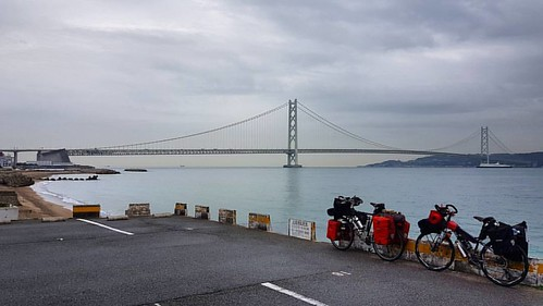 The Akashi Kaikyō Bridge (明石海峡大橋 Akashi Kaikyō Ō-hashi?) is a suspension bridge, which links the city of Kobe on the Japanese mainland of Honshu to Iwaya on Awaji Island. It crosses the busy Akashi Strait (Akashi Kaikyō in Japanese) as part of the Honshu-