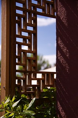 Wooden Japanese screen (LOLO Italiana) Tags: stilllife newmexico santafe landscape blueskies japanesescreen decorativescreen