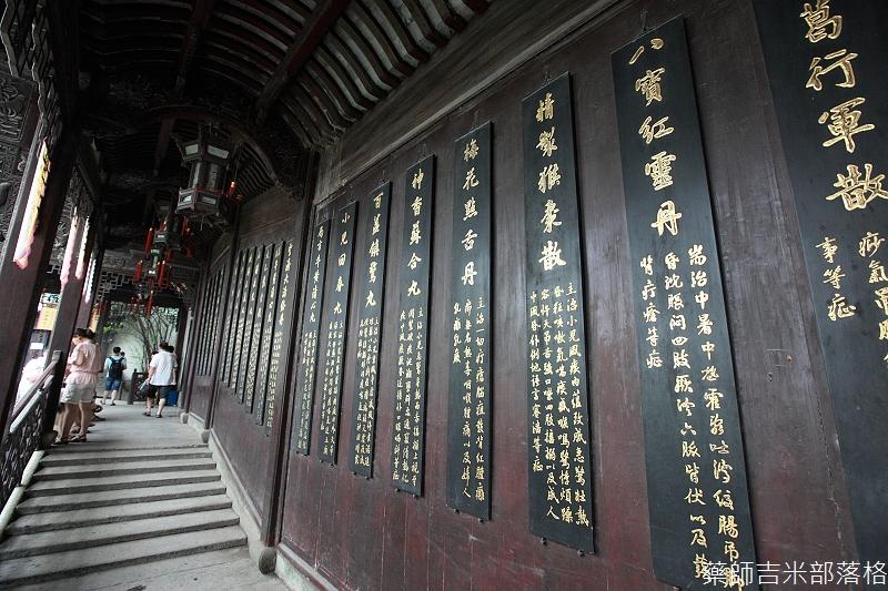 hangzhou_02_091