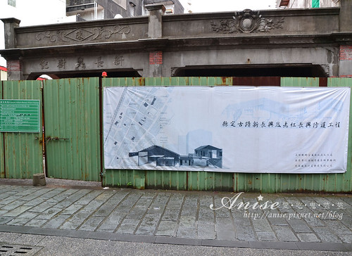 頭城老街_042.jpg