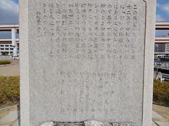 阪神淡路大震災 画像43