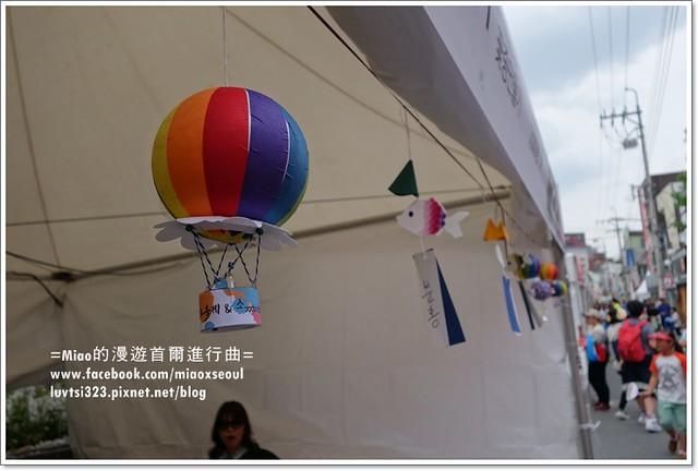 전주한지문화축제18
