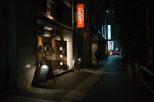 Sakura-Dori, Nishiki 3-chome, Nagoya