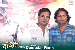 Damodar Raao (Damodar Rao Music Director) Tags: damodar raao rao bhojpuri hitmovie film best music director super hindi marathi pop raaaao musicc uzik pawan singh khesari lal yadav pancham saregama sargams