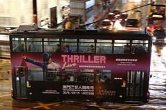 "148 - Hong Kong Tramways, ""Thriller live"", Central, Hong Kong (Daryl Chapman Photography) Tags: tram 148 michaeljackson thriller pan panning central hongkong china sar 1d 2470mm rail railway parisian thrillerlive macau macao show"