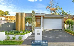 3 Dwyer Avenue, Blakehurst NSW