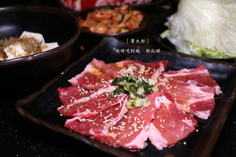 台北捷運中山醬太郎日式燒肉吃到飽37