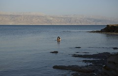 (Caitlin H. Faw) Tags: sea portrait woman mountains water smile june swimming swim canon landscape eos israel floating shy jordan 5d float deadsea markiii 2013 massat caitlinfaw caitlinfawphotography