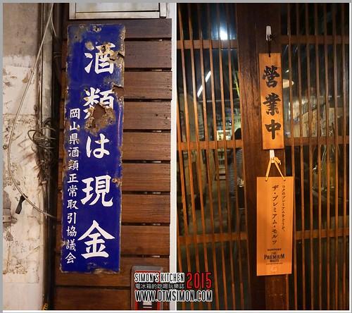 林北烤好 延吉店06.jpg