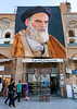 Khomeini poster on naghsh-i jahan square, Isfahan province, Isfahan, Iran (Eric Lafforgue) Tags: adultsonly buildingexterior colorimage day esfahan famousplace glorification hero hispahan history incidentalpeople iran iranianculture isfahan ispahan khomeini memory middleeast mural naghshijahan outdoors paint painted painting people persia persianculture photography propaganda sepahan square travel traveldestinations unescoworldheritagesite vertical isfahanprovince