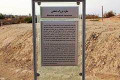Iran Sialk Kashan (rolfij) Tags: iran kashan sign text ziggurat sialk