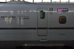 201371921 (Tokutomi Masaki) Tags: trip travel japan hiroshima  tomo onomichi  kure          fukuyama  tomonoura hukuyama  2013