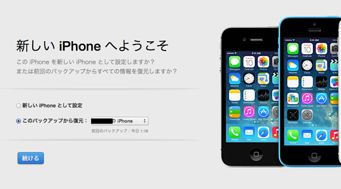 iTunes-62-1