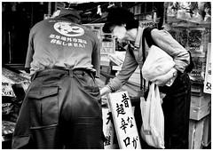 #4460 Tsukiji (Potemkin666) Tags: fujifilm xpro2 carlzeiss biogon 25mm japan tokyo tsukiji
