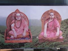 Sringeri Sharada Temple Photos Clicked By CHINMAYA M RAO (108)